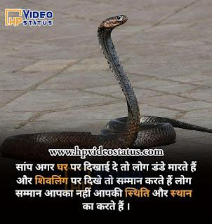 Attitude Status Shayari - Desi Attitude Status - Danger Attitude Status In Hindi