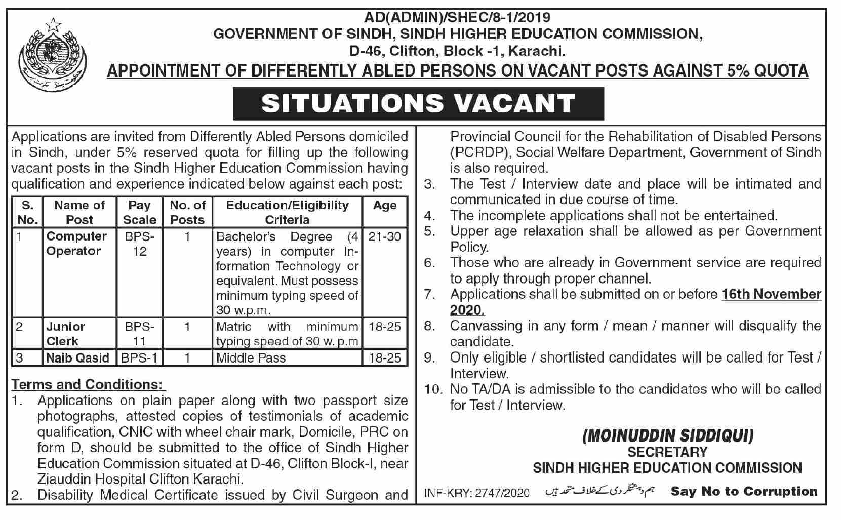 Sindh Higher Education Commission SHEC Job Advertisement in Pakistan Jobs 2021