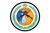 نتائج القبول المبدئي على رتبة (جندي رجال) بالمديرية العامة لحرس الحدود
