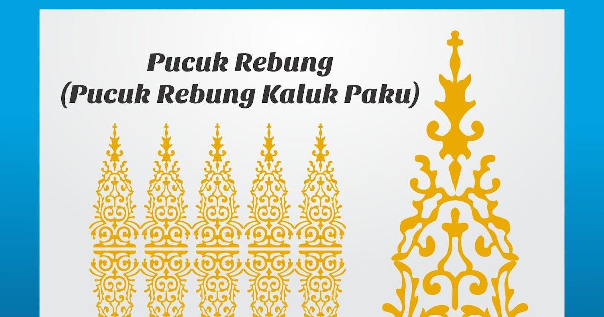 Motif Pucuk Rebung Lampung Brad Erva Doce Info