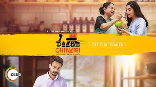 Daab Chingri (2019) Bengali 720p HEVC Original HDRip x265 AAC ESubs [400MB]