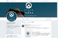 https://twitter.com/OsakaPyConMini