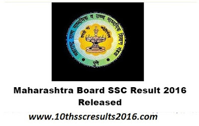 Maharashtra-Board-SSC-Result-2016