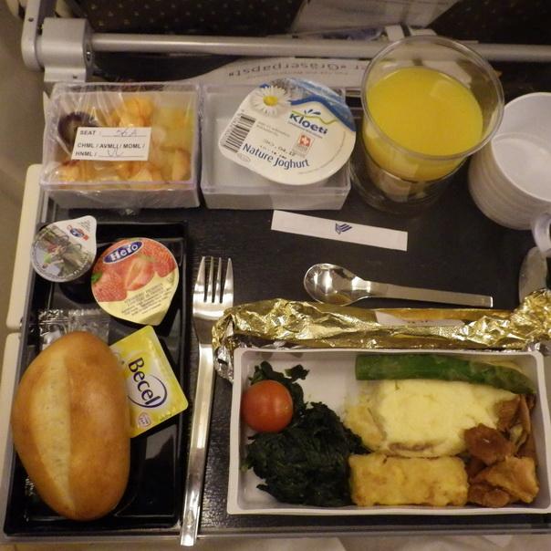 Flugangst Essen Food Flugzeug Verpflegung Vegetarisch Airline