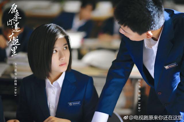 Li Lan Di applies for college