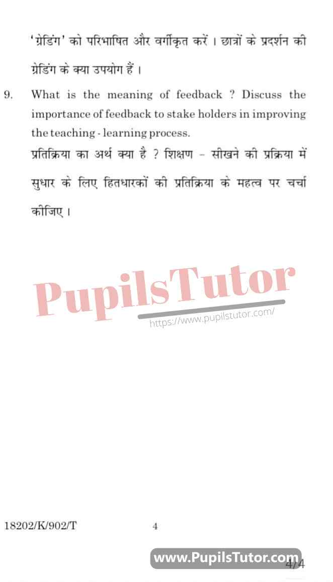KUK (Kurukshetra University, Haryana) Assessment For Learning Question Paper 2020 For B.Ed 1st And 2nd Year And All The 4 Semesters In English And Hindi Medium Free Download PDF - Page 4 - pupilstutor