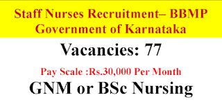 Staff Nurse Recruitment - Government of Karnataka
