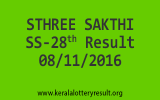 STHREE SAKTHI SS 28 Lottery Results 8-11-2016