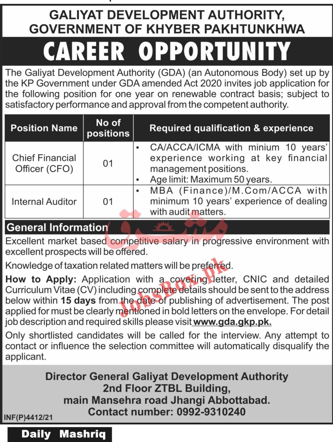 Galiyat Development Authority GDA Abbottabad Jobs 2021- nayapakistanjob.com
