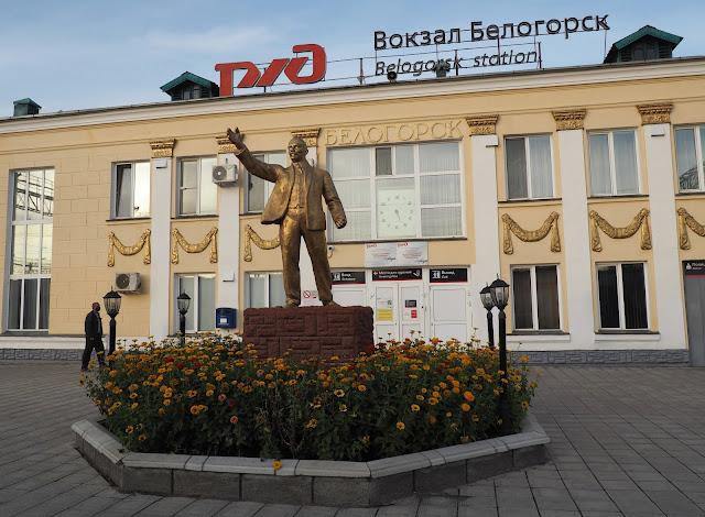 Станция Белогорск (Транссибирская магистраль)