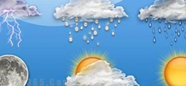 حالة الطقس في مصر اليوم الأربعاء 14/11/2018 طقس غير مستقر وأمطار رعدية والعظمى بالقاهرة 23 درجة