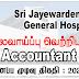 Vacancy In Sri Jayewardenepura General Hospital  Post Of - Accountant