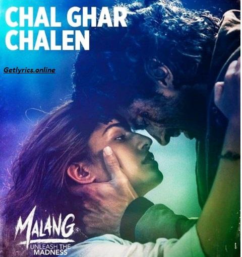 Chal Ghar Chale Song Lyrics | Arijit Singh