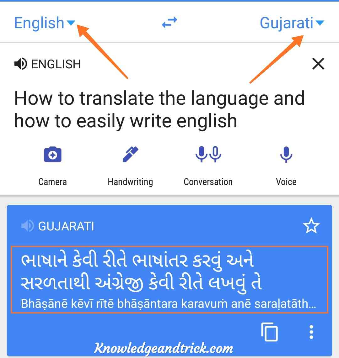 Hindi To English Language Translate Kaise Kare