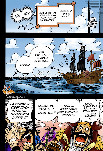 spoiler op 959 et critique manga 958