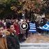 Σέρρες... Μαθητικό συλλαλητήριο για τη Μακεδονία...Βίντεο