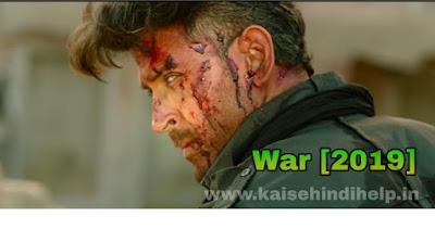 war full movie download free tamilrockers