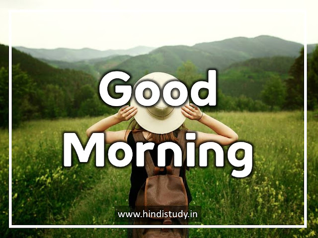 Good Morning Pictures. Images of Good Morning. Good Morning Messages. Good morning pic. good morning love and good morning wishes.
