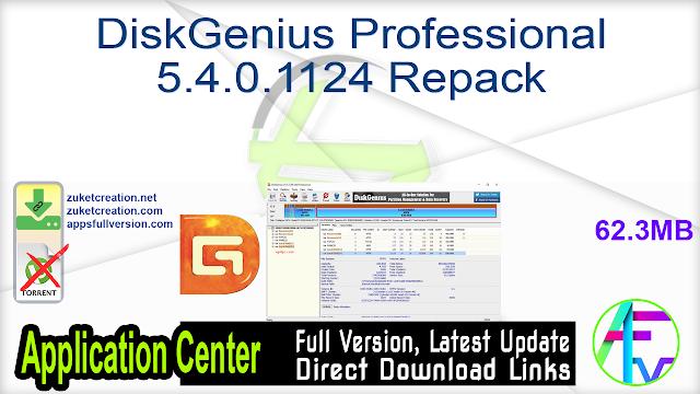 DiskGenius Professional 5.4.0.1124 Repack