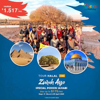 Paket Tour Aqsa Spesial Pohon Sahabi 2020