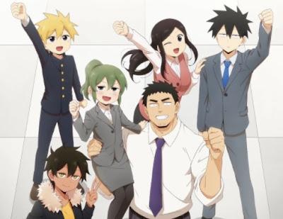 Senpai ga Uzai Kouhai no Hanashi Todos os Episódios Online