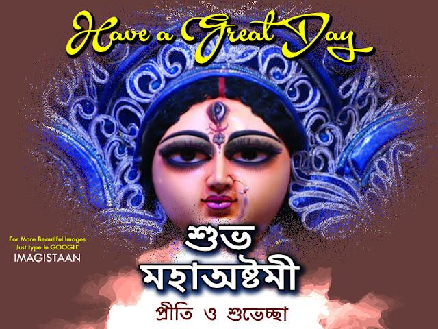 Durgapuja Astami Images 2018, Durga Puja Astami Images