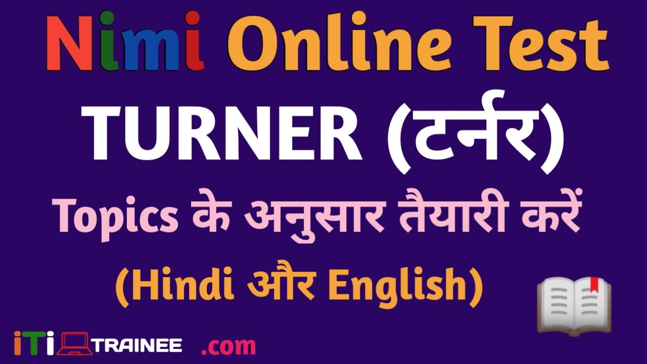 Nimi Online Test iTi TURNER Trade Syllabus Hindi   English