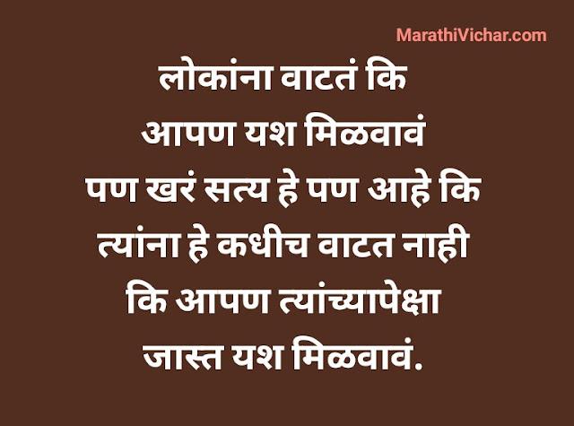 life shayari marathi