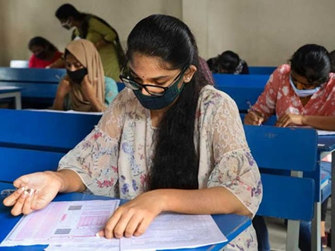 Changes in the examination