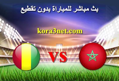 مباراة المغرب والكاميرون