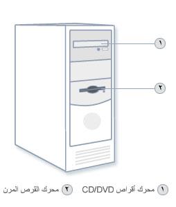 computer_parts_2.jpg