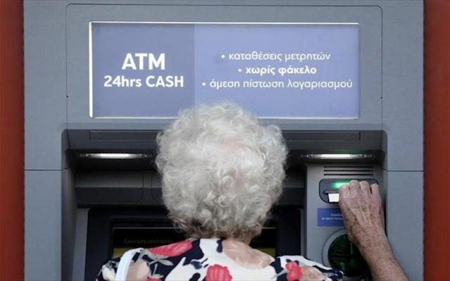 ΑΤΜ: Έως και 3 ευρώ οι χρεώσεις για αναλήψεις με κάρτες άλλων τραπεζών