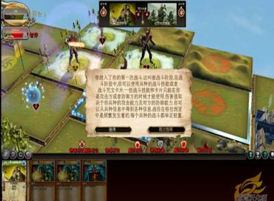 格拉西亞守護者中文版(Guardians of Graxia),策略卡牌類遊戲!