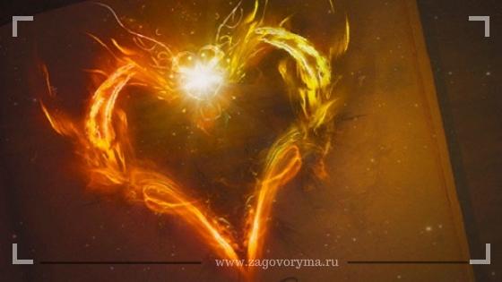 Действенные ритуалы на любовь