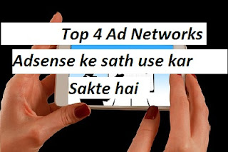 top 5 ads network