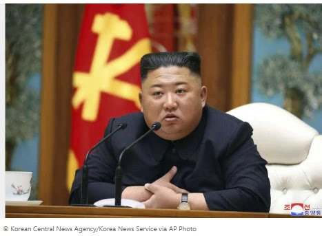 Kim Jong UN 'doesn't seem well' Political analyst Joe Siracusa says North