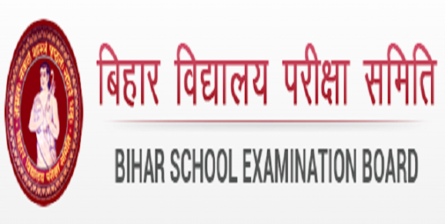Bihar Board MTS Recruitment BSEB Multi Tasking Staff Apply Online