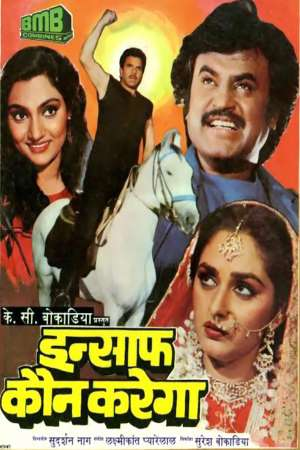 Download Insaaf Kaun Karega (1984) Hindi Movie 720p WEB-DL 1.2GB
