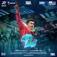 Suriya 24 Telugu Movie Songs Free Download