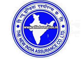 New India Insurance (न्यू इंडिया इंश्योरेंस)