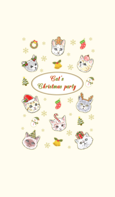 Cat's Christmas Party.