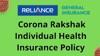 Reliance Rakshak Covid-19 Insurance Policy