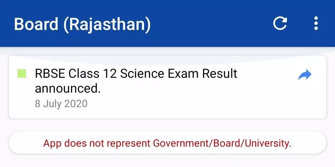 Result देखने वाला Apps up board result sarkari result 10th result india result