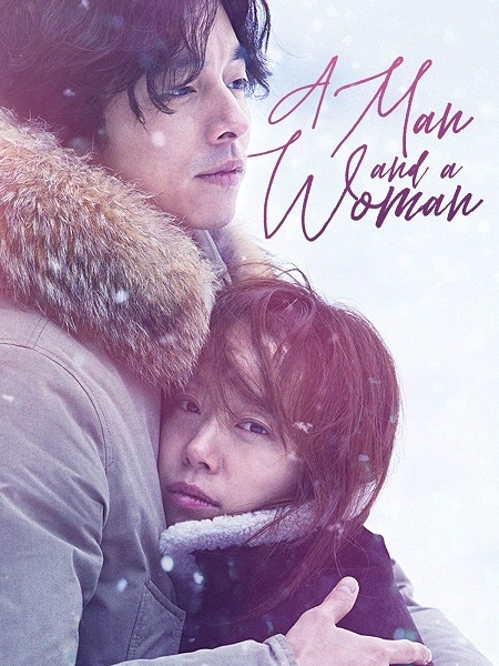A Man and A Woman (2016) 720p HEVC BluRay x265 Esubs [Dual Audio] [Hindi ORG – Korean] – 600 MB