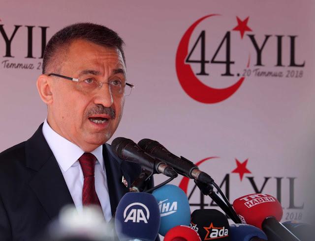 Αντιπρόεδρος Τουρκίας: Δεν υποχωρούμε σε Αιγαίο και Κύπρο