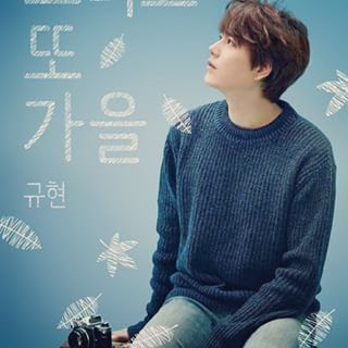 Lyric : Kyuhyun (Super Junior) - The Parting