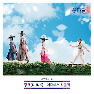 [Single] DUNK - Flower Crew Joseon Marriage Agency OST Part 8 Mp3 full album zip rar 320kbps