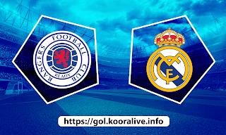 مشاهدة مباراة ريال مدريد ضد رينجرز 25-07-2021 بث مباشر في الدوري الاسباني