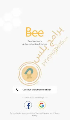 تسجيل حساب في برنامج bee