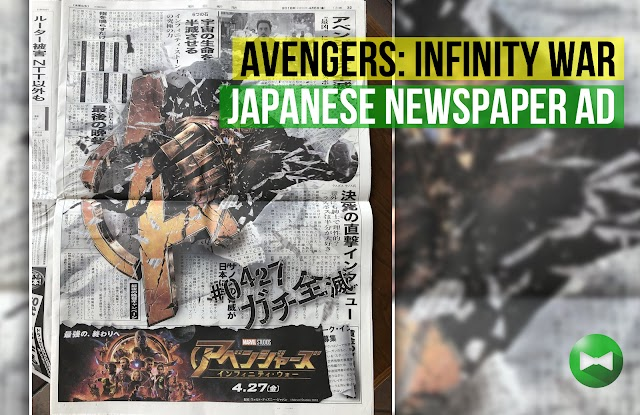 Awesome Avengers: Infinity War Japanese Newspaper Ad